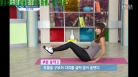 yg8韩国美女瑜伽教学08