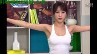 yg10韩国美女瑜伽教学10