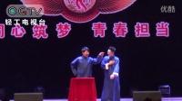 东莞市轻工业学校2016年校园文化艺术节--综艺晚会