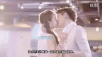 《美味的陷阱》kiss合集 PK亲爱的公主 混血美女激情吻
