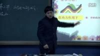 第二节山地的形成(高中地理_人教2003课标版_必修1)