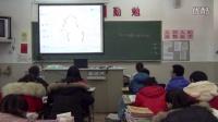 第二节大规模的海水运动(高中地理_人教2003课标版_必修1)