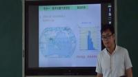 第四节全球气候变化(高中地理_人教2003课标版_必修1)