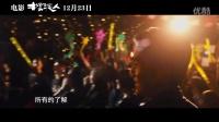 陈奕迅 - 让我留在你身边  电影《摆渡人》爱情版主题曲