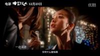 梁朝伟、李宇春 - 十年  电影《摆渡人》岁月版主题曲