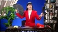 [福州评话]金钗玉菊仔
