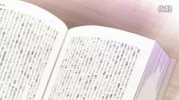 编舟记10【中字超清】