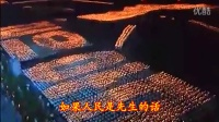 朝鲜歌曲《我们的金正日同志》