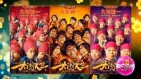 王宝强新电影陷20亿骗局 京金联创始人已被拘 161218