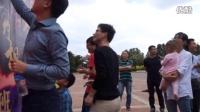 大学同学聚会2