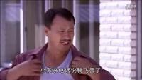 谢广坤孙子谢腾飞离家风波刘能让人看到都生气