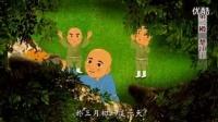 正能量视频:03 玉曆寶鈔動漫 第二殿 楚江王 八千里大海茫茫_标清