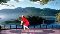 湘女王广场舞《我爱你勐巴拉娜西》