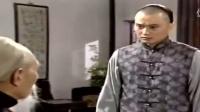 《杨乃武与小白菜02》(1990陶慧敏)