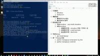 Django1.10教程[01]之virtualenv使用