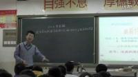 人教2011課標版物理九年級20.2《電生磁》教學視頻實錄-李振起
