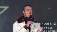 """俞灏明献声助力公益活动 大方称是王栎鑫的""""正房"""" 161219"""