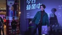 林宥嘉来沪签售不抱女粉丝 曾发片遇阻上电视反获关注 161219