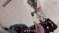 和孩子一起学滑雪:玩得开心
