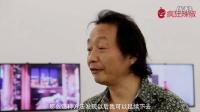 【连州国际摄影年展】倪卫华:再贵的器材也比不过好的态度