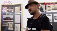 【连州国际画展】冯原:艺术就是让你看不懂