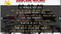 韩语学习零基础入门教程——《Bigbang歌曲教学》
