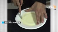 含乳饮料阴干后剩下的只有胶皮?