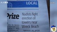 30个荒唐的报纸头条新闻