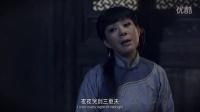 曲剧电影——阿Q与孔乙己 杨帅学 曲剧 第1张