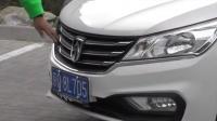 3万RMB你能买什么?我能买辆车