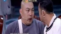 王小利孙立荣李小明刘美钰 最新2106小品《节日快乐》