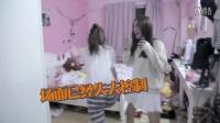 【剧场VCR】《偶像!不像话》突击女生宿舍20161218