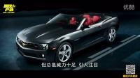 【酷玩户外】古典汽车