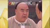 侠胆医神05(粤语)