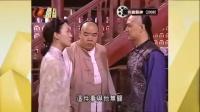 侠胆医神03(粤语)