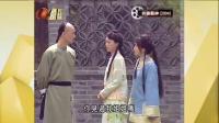 侠胆医神14(粤语)