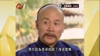 侠胆医神12(粤语)