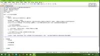 第1节、Java介绍和环境搭建