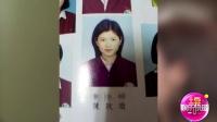 陈妍希被曝18日台湾产子 宝宝重约8斤 161220