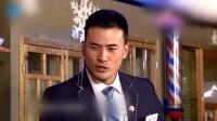 赫子铭电台录音曝光 咨询离婚事宜 161220