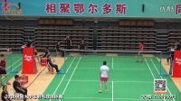 2016 第20届大学生羽毛球锦标赛 8月8日 甲A北科大VS中国政法--决赛 女单2