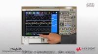IntegraVision 功率分析仪 4 通道 PA2203A,适用于3相电的测量
