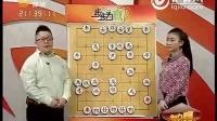 左为象棋讲座视频_象棋知乎_360途游象棋