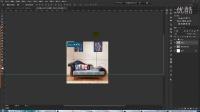 第3课.网店商品图片处理流程