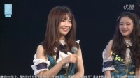 2016-12-17 SNH48 TeamHII公演MC剪辑