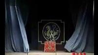 福建地方戏曲莆仙戏《团圆之后》全剧 国家级非物质文化遗产项目_标清