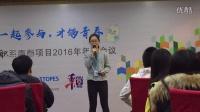 MSIC职系青春项目分享  大学生