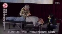 3. 原始点现场示范—2016年9月原始点健康讲座(美国旧金山)原始点疗法最完整的张钊汉手法教学视频原始点案例按摩