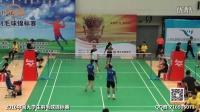 2016 第20届大学生羽毛球锦标赛 8月8日 乙组西南大学VS辽宁石油化工大学 混双