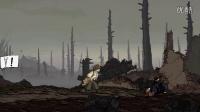 治愈游戏评测《勇敢的心:世界大战》